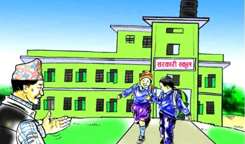 सामुदायिक विद्यालयमा भर्नाको दबाब थेग्न नसकेर 'मोबाइल अफ'