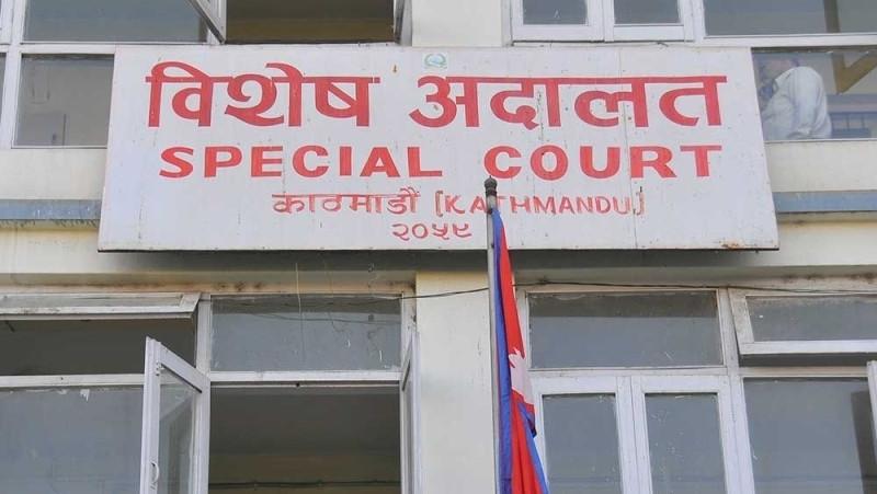 आन्तरिक राजश्व कार्यालय  जगातीका अधिकृत र नायब सुब्बा विरुद्ध मुद्दा दायर