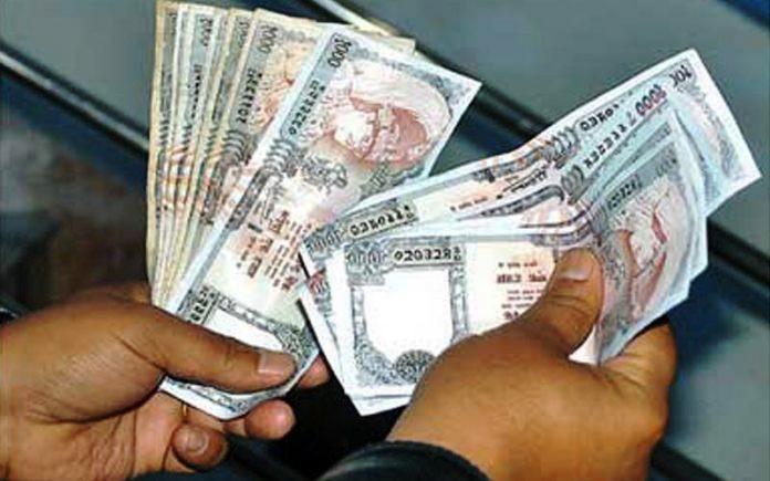 सामाजिक सुरक्षाकोषकाे रकम 'क' वर्गका बैंकमा लगानी गरिने