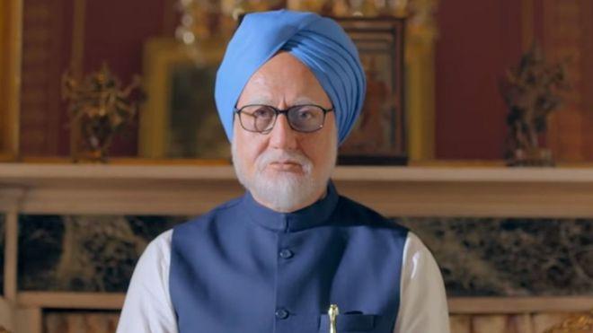 भारतका पूर्व प्रधानमन्त्री मनमोहन सिंहको जीवनीमा आधारित फिल्मको ट्रेलर रिलिज (भिडियोसहित)