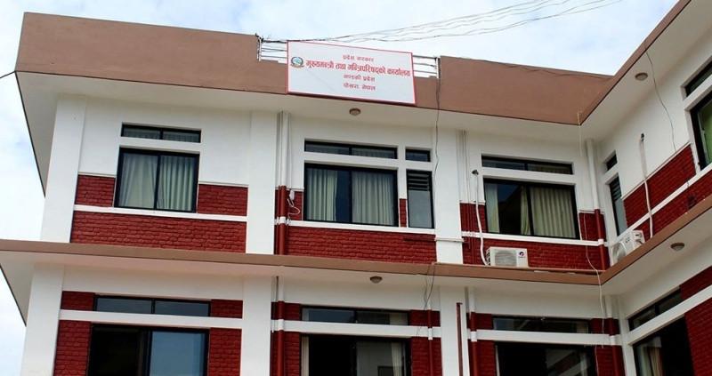 आफ्नै विश्वविद्यालय बनाउँदै गण्डकी प्रदेश सरकार