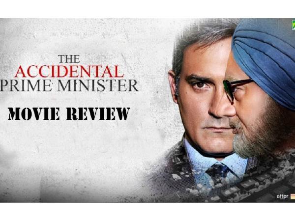 मनमोहन सिंहको जीवनीमा आधारित फिल्म विवादमा, निर्देशकलगायत १२ जनाविरुद्ध एफआइआर दर्ता