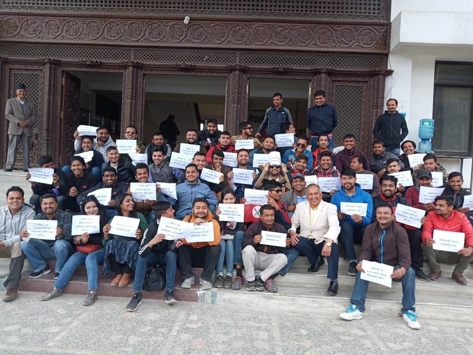 कांग्रेस केन्द्रीय कार्यालयमा नेविसंघको धर्ना