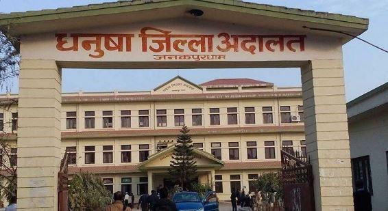 जनकपुर बमकाण्डको अन्तिम सुनुवाइ दोस्रो दिन पनि जारी