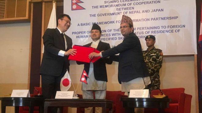 नेपाल–जापान श्रम समझदारी