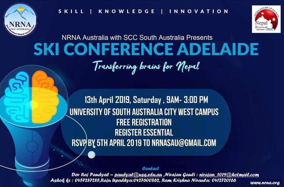 अस्ट्रेलियाका नेपाली विज्ञको चौथो सम्मेलन हुँदै
