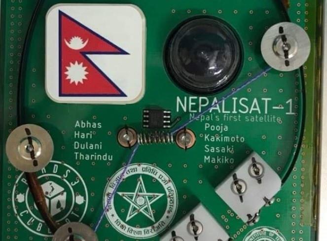 नेपाल अब अन्तरिक्ष युगमा, यस्तो छ नेपाली स्याट-१