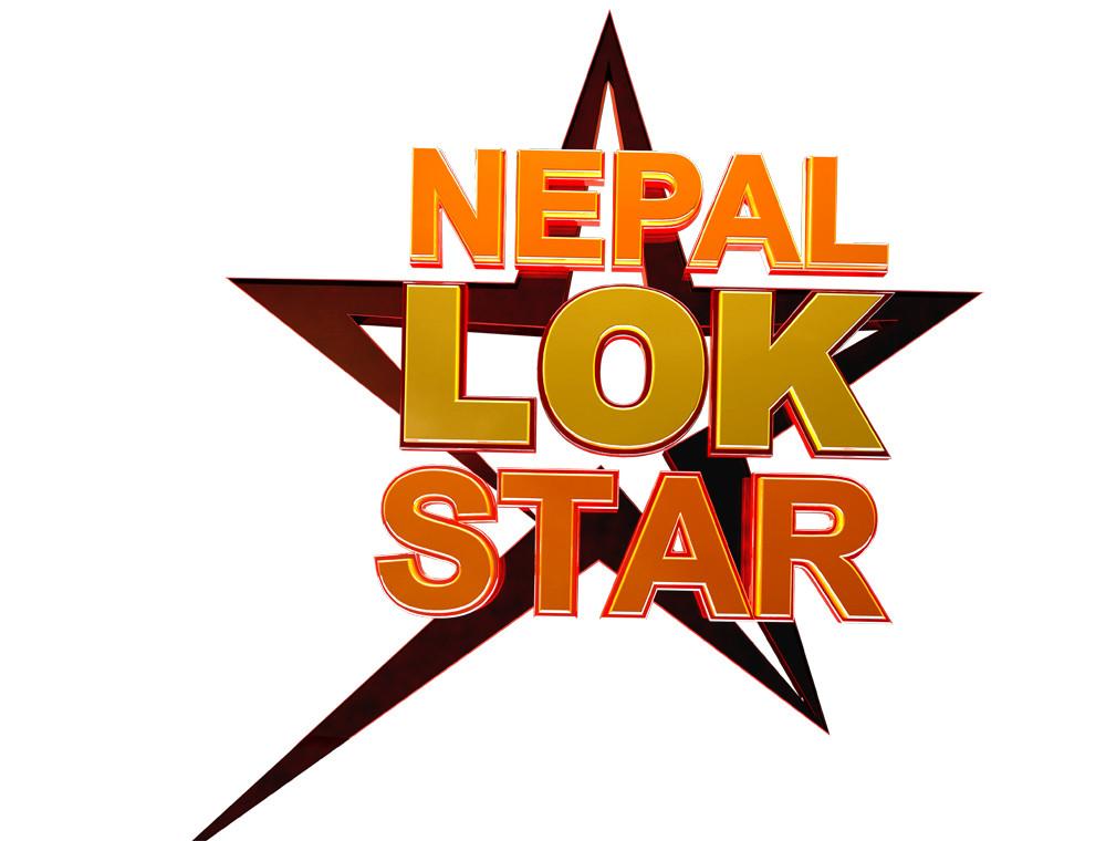 'नेपाल लोक स्टार'को मेगा अडिसन