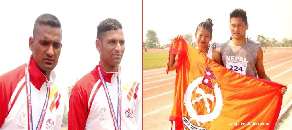 राष्ट्रिय खेलकूद प्रतियोगिता : एथ्लेटिक्समा  दाजु-भाइ र श्रीमान-श्रीमतीले  जिते स्वर्ण पदक